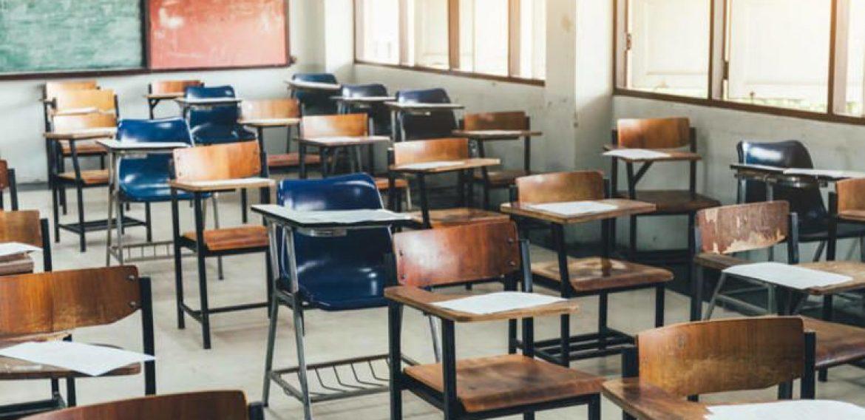 Δημοτικής και  Μέσης Εκπαίδευσης